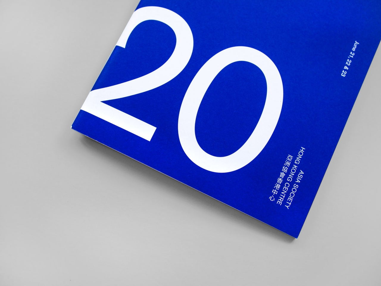 Good Morning Design 20 Years of Para Site