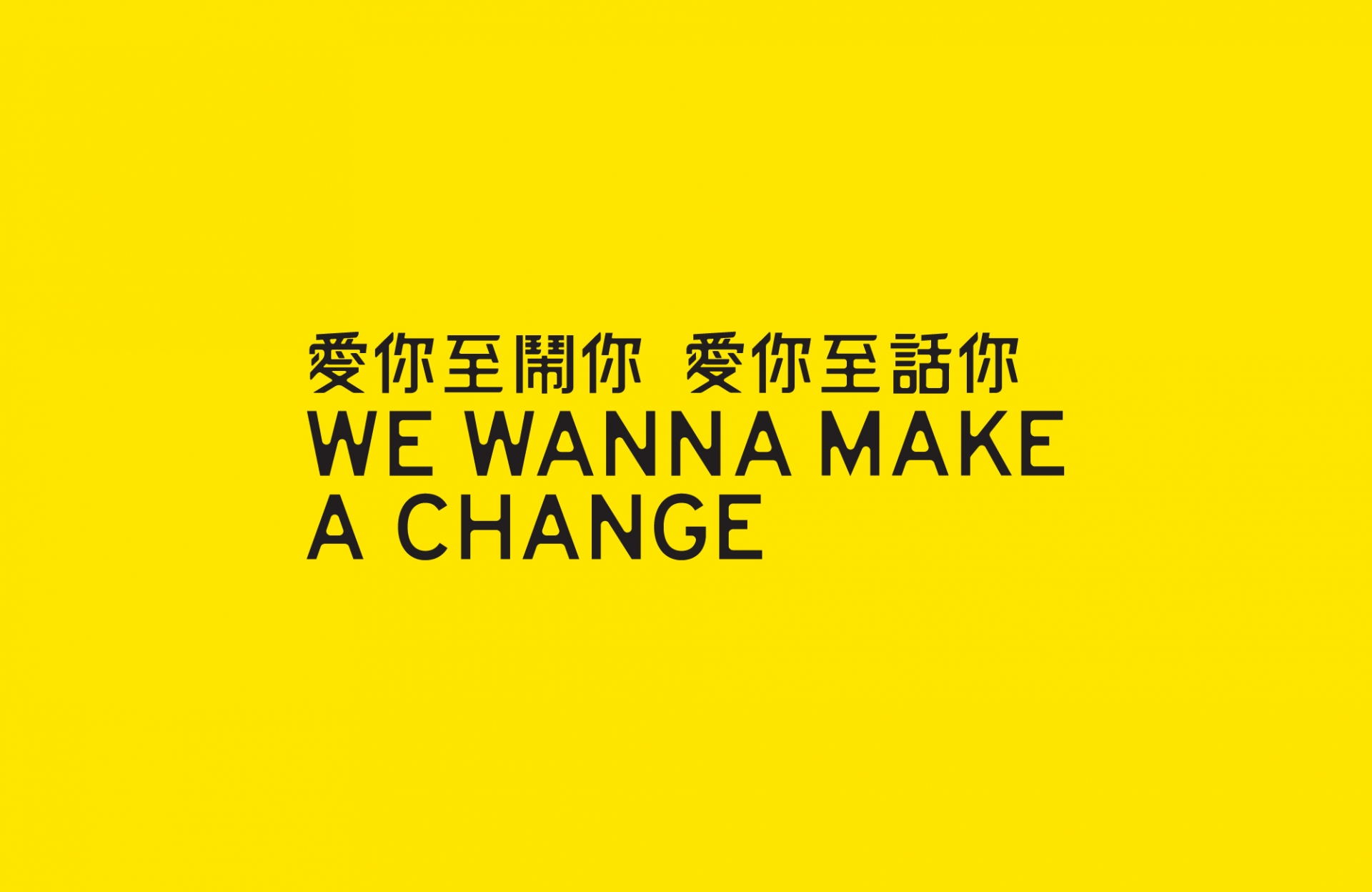 Good Morning Design Complaints Choir of Hong Kong