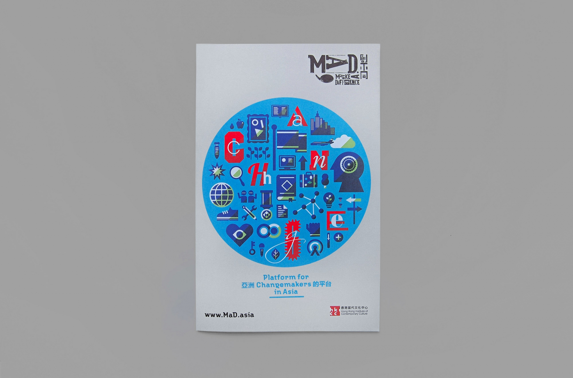 Good Morning Design MaD Brochure