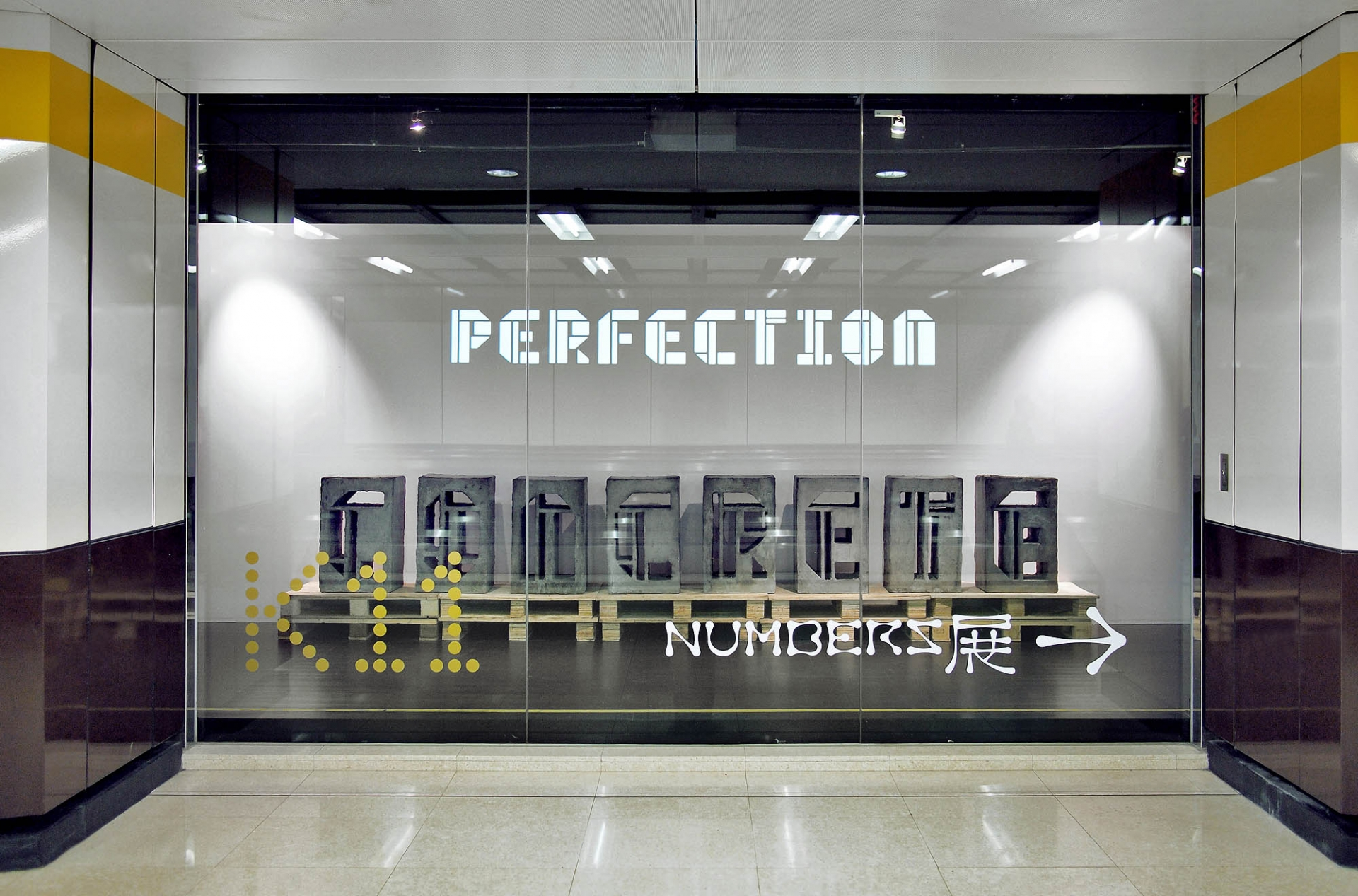 Good Morning Design Perfection is not Concrete