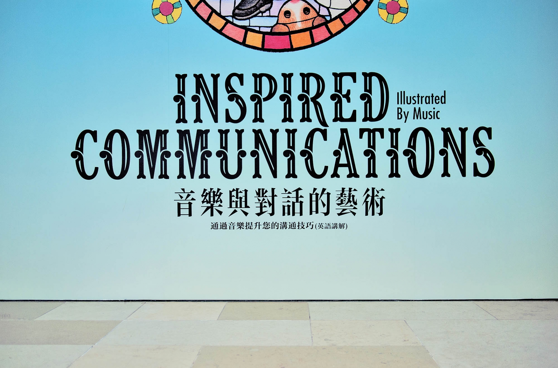 Good Morning Design Inspired Communication