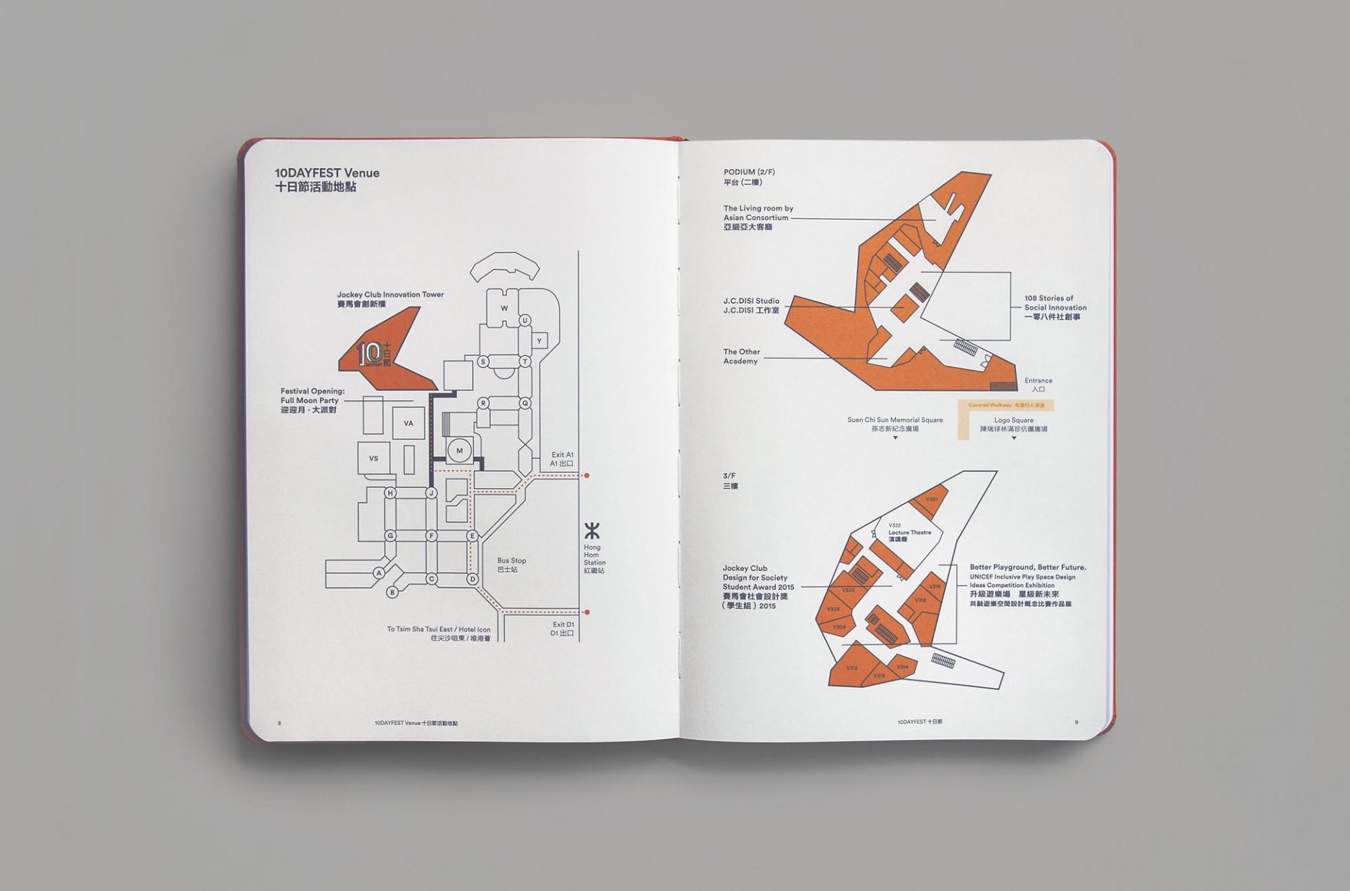 Good Morning Design 10DAYFEST 2015 Book