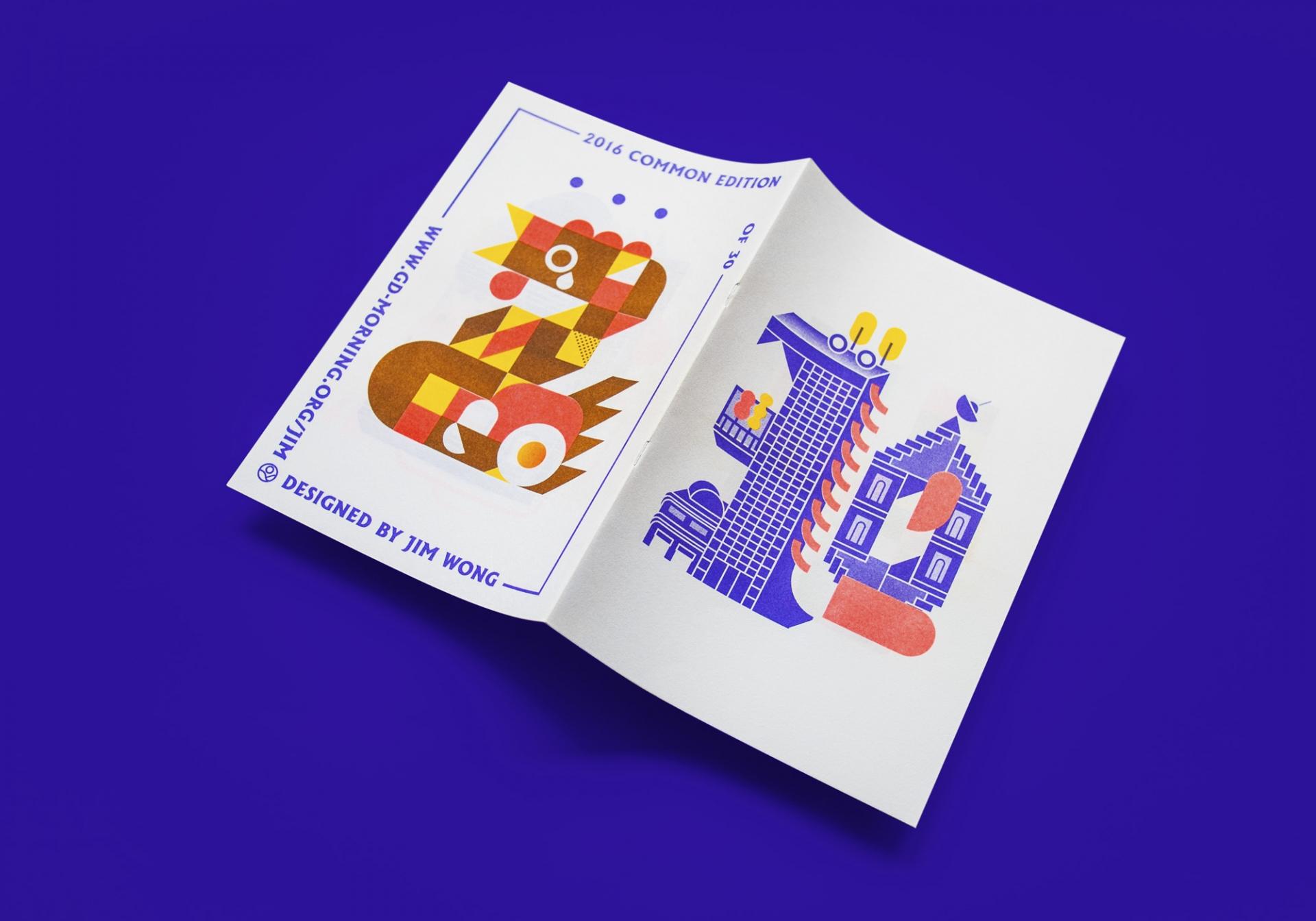 Good Morning Design Here is Zine – 30