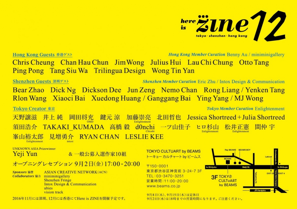 Good Morning Design Here is Zine – 30