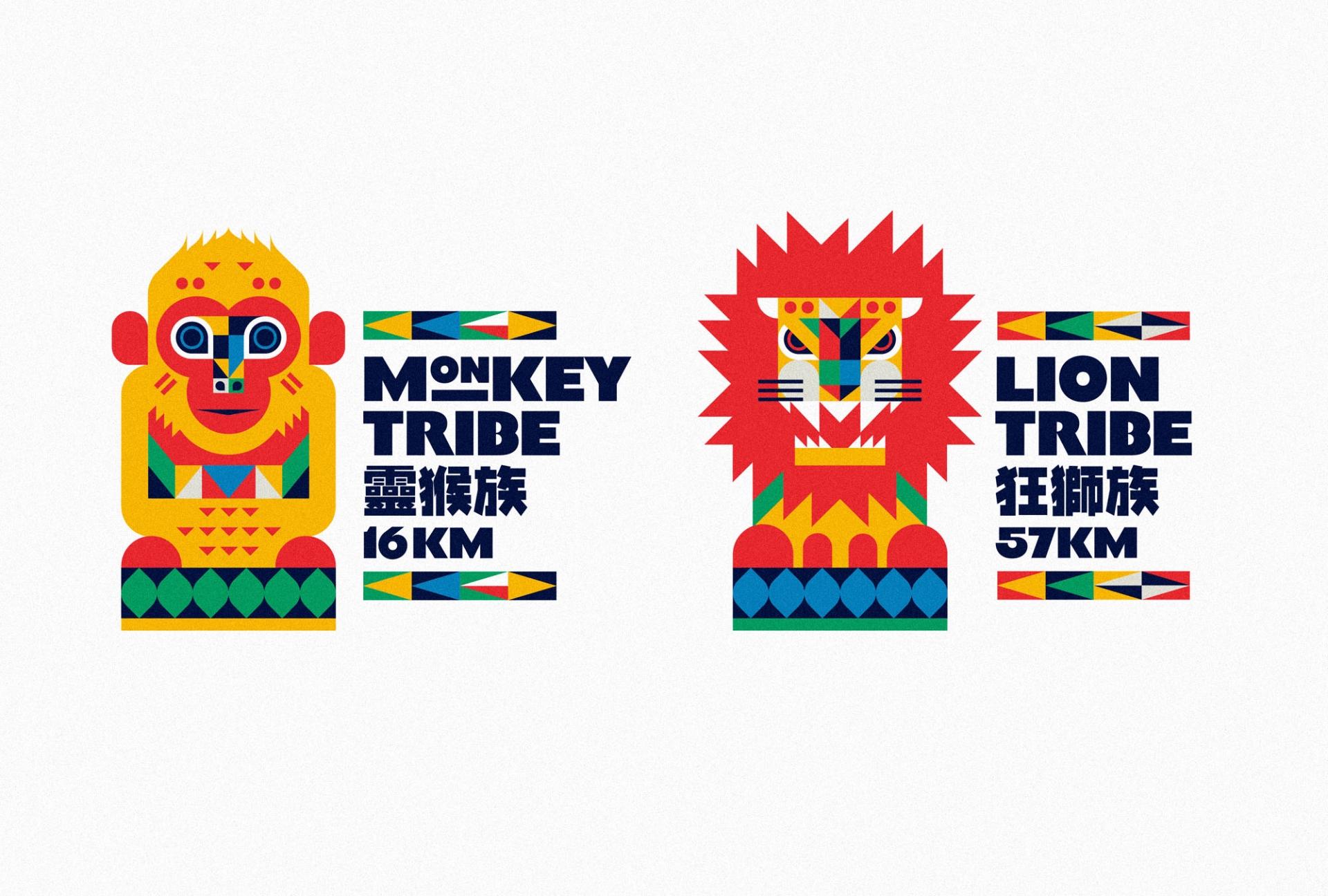 Good Morning Design Totem Run 2017