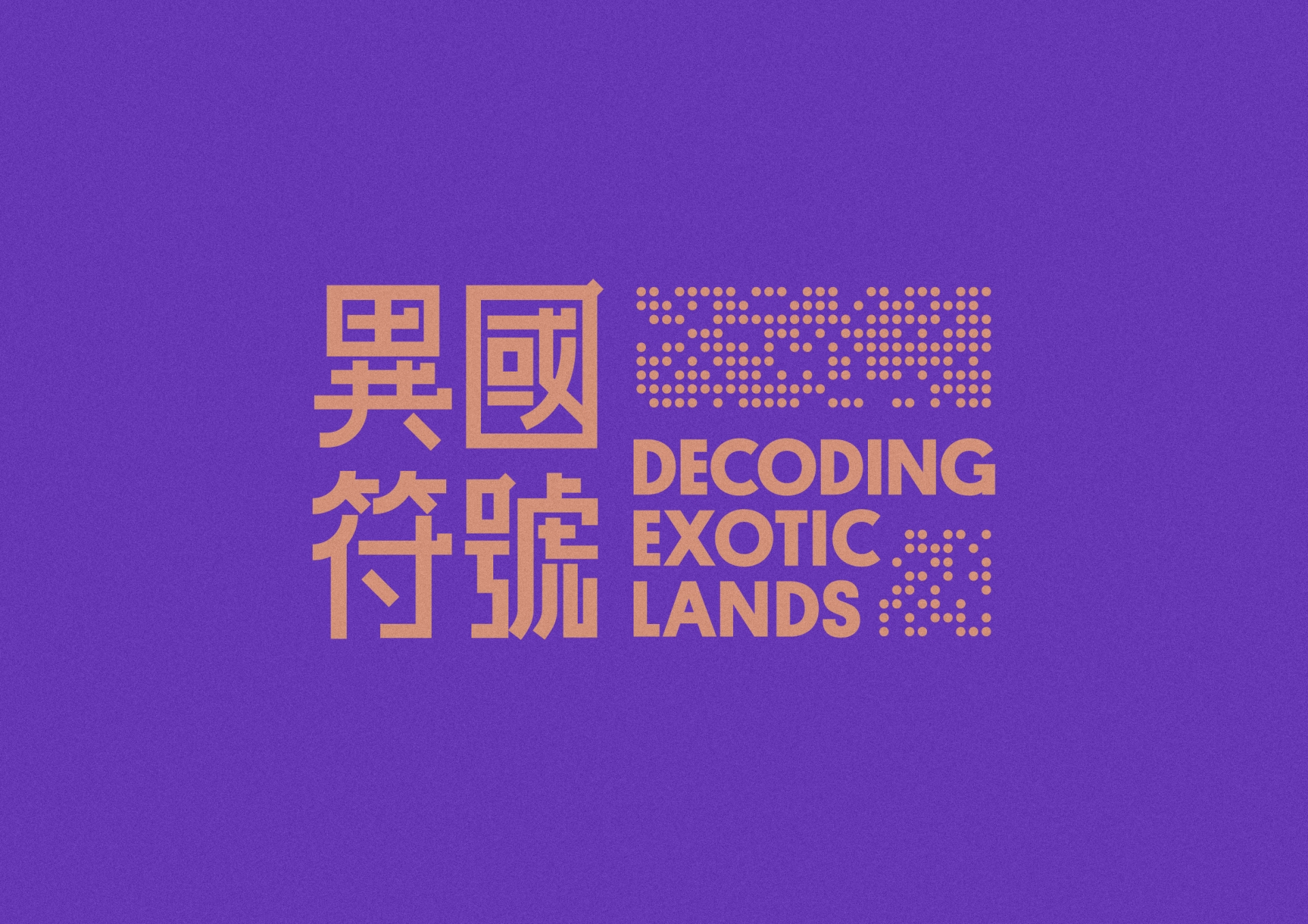 Good Morning Design # Arttravellers Exhibition Series I: Decoding Exotic Land